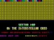 Логотип Emulators SPACE WORM
