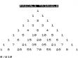 Логотип Emulators Tape Book 50.40.Pascals Triangle