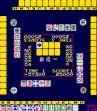 logo Emulators 4nin-uchi Mahjong Jantotsu