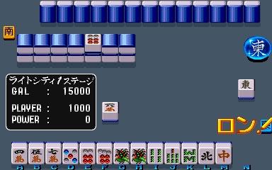 Mahjong Gakuen 2 Gakuen-chou no Fukushuu image