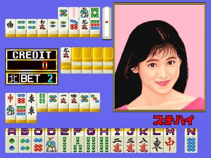Medal Mahjong Gottsu ee-kanji [BET] (Japan) image