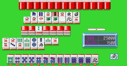 Mahjong Private (Japan) image