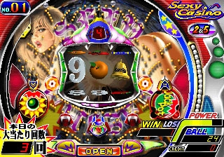 Pachinko Gindama Shoubu DX (Japan) image