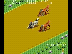 Gladiator 1984 image