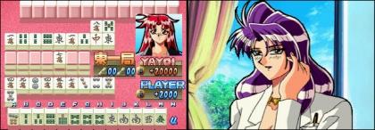 Tokimeki Mahjong Paradise - Dear My Love image