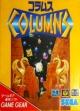 Logo Emulateurs COLUMNS [JAPAN]