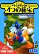 Логотип Emulators DONALD DUCK NO 4-TSU NO HIHOU [JAPAN]