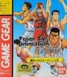 logo Emuladores FROM TV ANIMATION : SLAM DUNK, SHOURI E NO STARTING 5 [JAPAN]