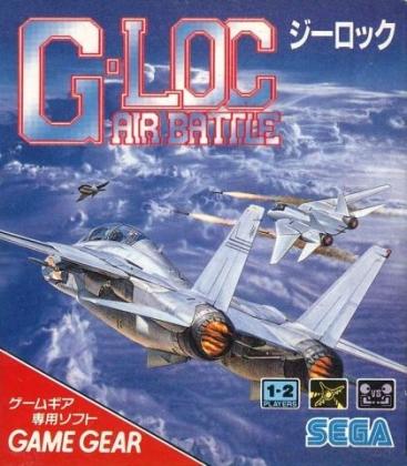 G-LOC AIR BATTLE [JAPAN] image