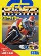 logo Emuladores GP RIDER [JAPAN]