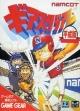 logo Emulators GEAR STADIUM HEISEIBAN [JAPAN]