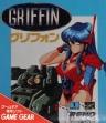 logo Emuladores GRIFFIN [JAPAN]