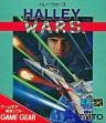 Логотип Emulators HALLEY WARS [JAPAN]
