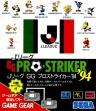 logo Emuladores J.LEAGUE GG PRO STRIKER '94 [JAPAN]