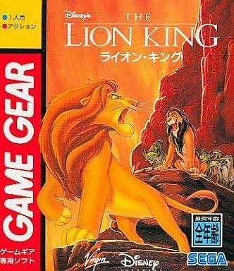 THE LION KING [JAPAN] image