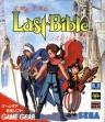 logo Emuladores MEGAMI TENSEI GAIDEN : LAST BIBLE [JAPAN]