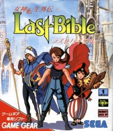 MEGAMI TENSEI GAIDEN : LAST BIBLE [JAPAN] image