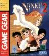 logo Emuladores NINKU 2 : TENKUURYUU E NO MICHI [JAPAN]