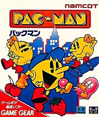 PAC-MAN [JAPAN] image