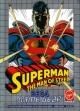Логотип Emulators SUPERMAN : THE MAN OF STEEL [EUROPE] (BETA)