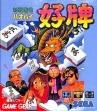 Логотип Emulators TAISEN MAHJONG HAOPAI [JAPAN]