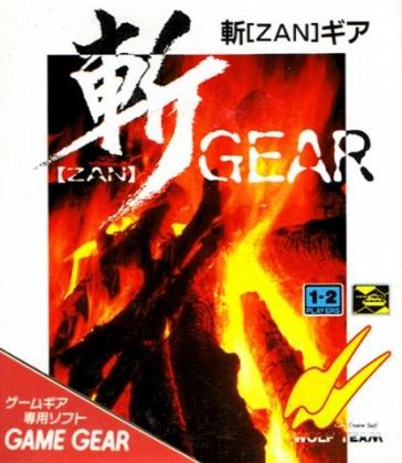 ZAN GEAR [JAPAN] image