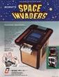 Логотип Emulators SPACE INVADERS / SPACE INVADERS M (CLONE)