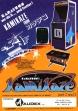 Логотип Emulators KAMIKAZE (CLONE)