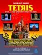 Logo Emulateurs TETRIS (CLONE)