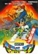 logo Emulators BERABOH MAN [JAPAN]