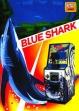 logo Emuladores BLUE SHARK