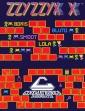 Логотип Emulators ZZYZZYXX (CLONE)