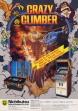 Логотип Emulators CRAZY CLIMBER (CLONE)