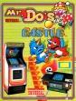 Логотип Emulators MR. DO'S CASTLE (CLONE)