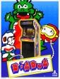 Логотип Emulators DIG DUG (CLONE)