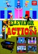 logo Emulators ELEVATOR ACTION (CLONE)