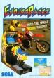 logo Emulators ENDURO RACER (CLONE)