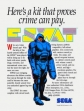 logo Emulators E-SWAT - CYBER POLICE