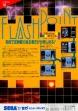 Logo Emulateurs FLASH POINT [JAPAN]