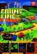 Logo Emulateurs FRONT LINE
