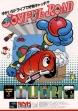 Логотип Emulators JOYFUL ROAD [JAPAN]