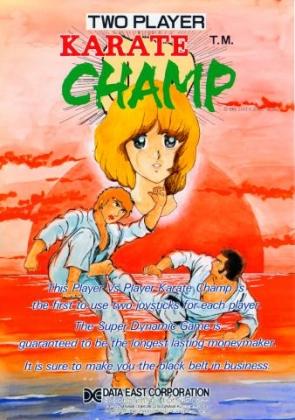 KARATE CHAMP [JAPAN] (CLONE) image