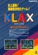 Logo Emulateurs KLAX [JAPAN] (CLONE)