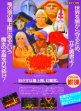 logo Emulators MAGIC SWORD [JAPAN] (CLONE)