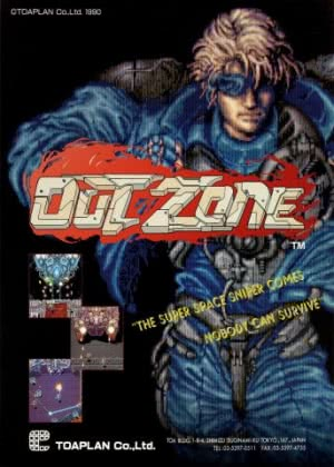 OUT ZONE (CLONE) image