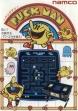 logo Emulators PUCK MAN [JAPAN] (CLONE)