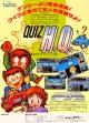 logo Emuladores QUIZ H.Q. [JAPAN]