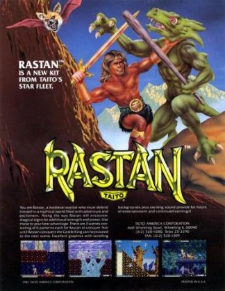 RASTAN [JAPAN] (CLONE) image