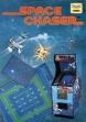 logo Emulators SPACE CHASER