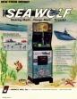 logo Emuladores SEA WOLF